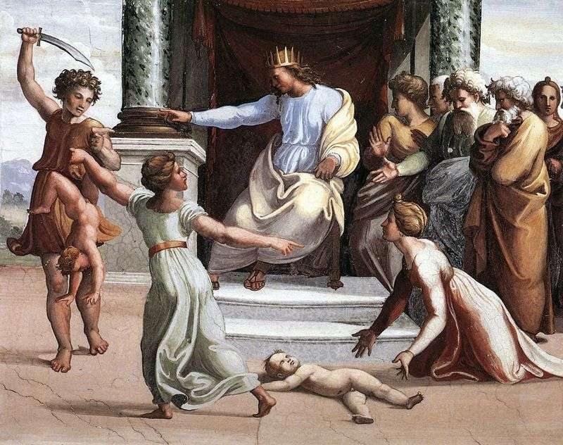 Суд Соломона (фреска)   Рафаель Санті