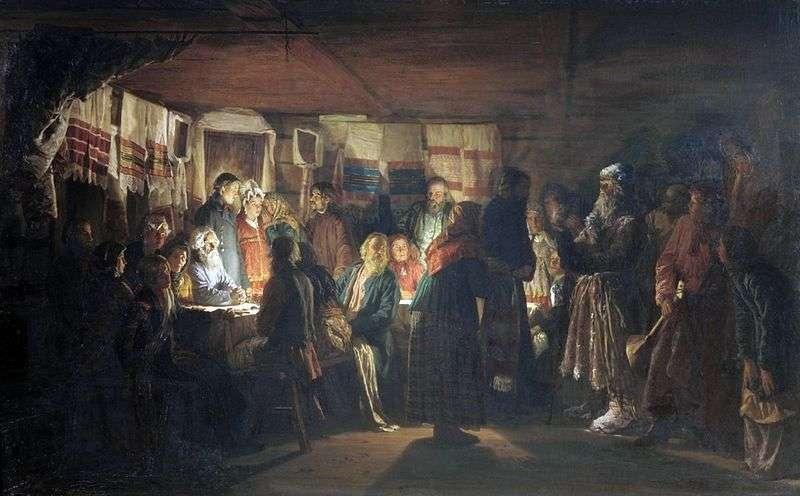 Прихід чаклуна на селянську весілля   Василь Максимов