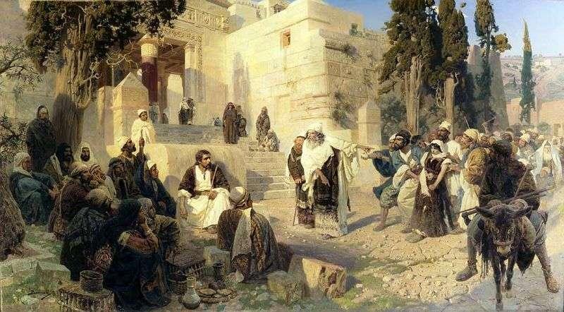 Христос і грішниця   Василь Полєнов