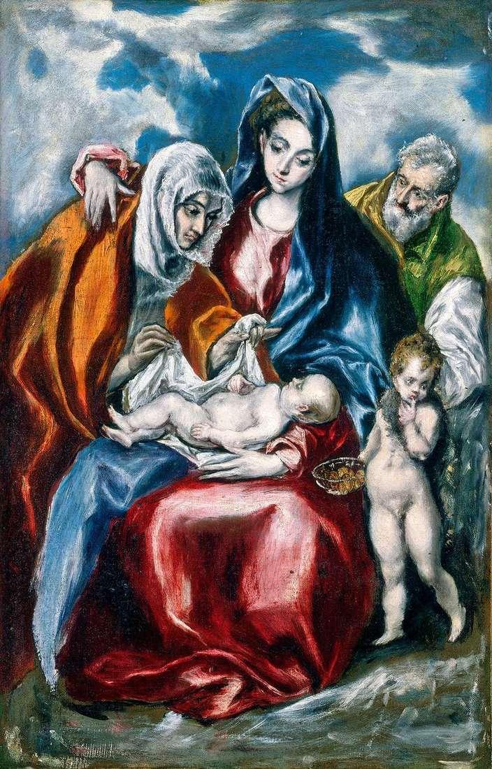 Святе Сімейство зі Святою Анною   Ель Греко