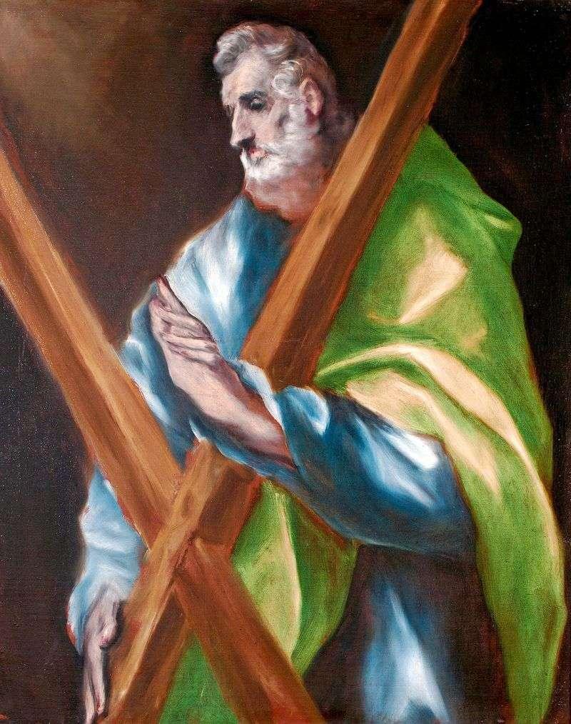 Святий Апостол Андрій   Ель Греко