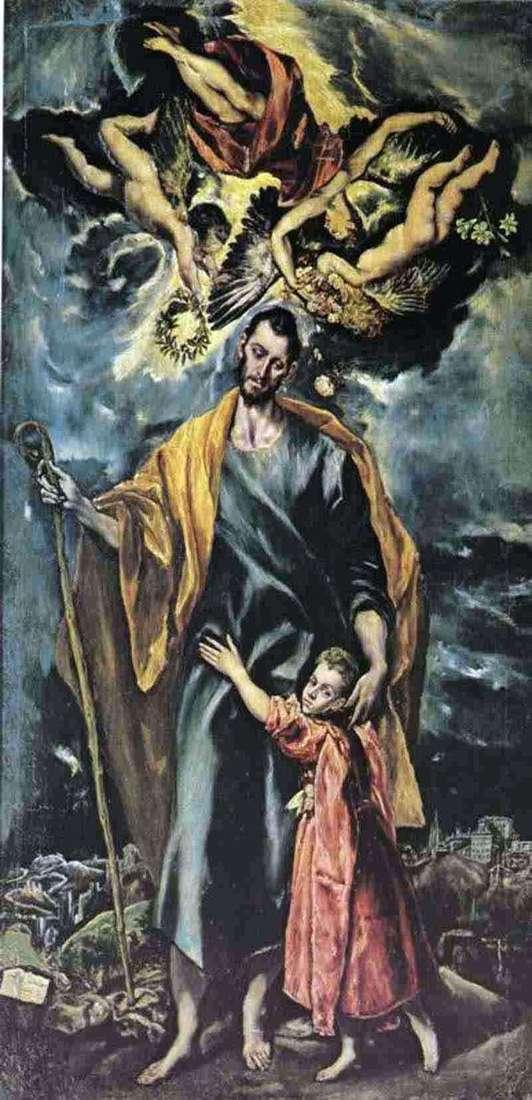 Святий Йосиф з юним Христом   Ель Греко