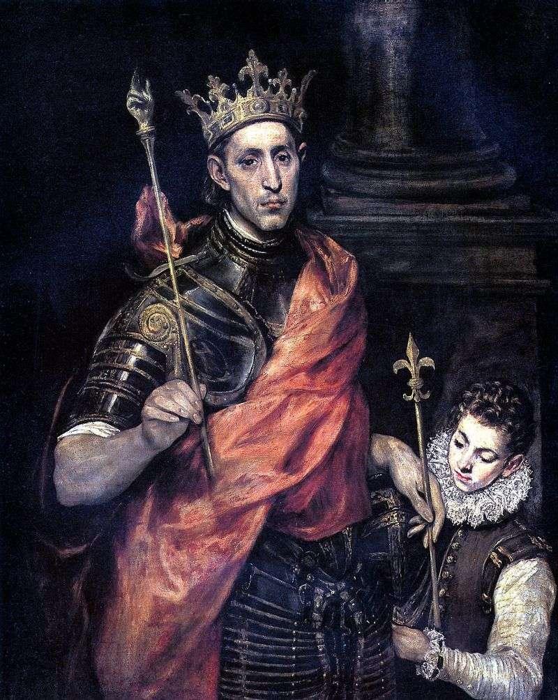 Святий Людовік, король Франції і паж   Ель Греко