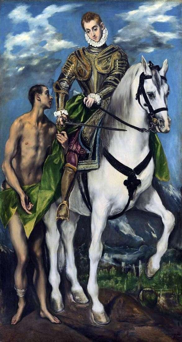 Святий Мартин і жебрак   Ель Греко