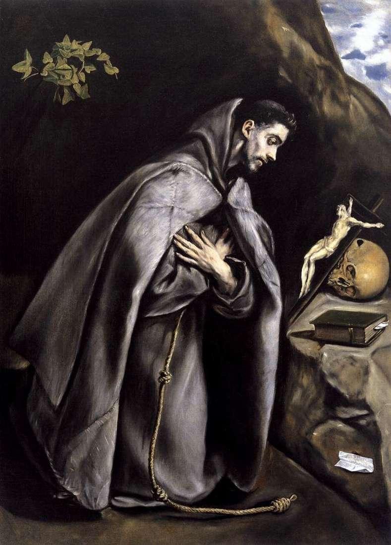 Святий Франциск в екстазі   Ель Греко