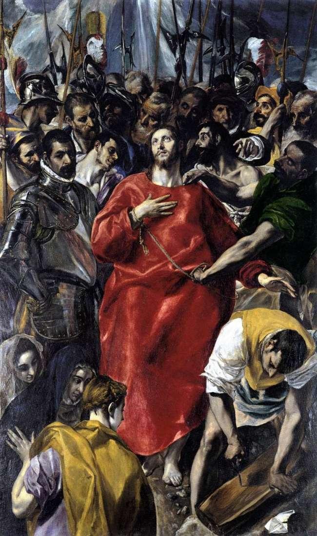 Зняття одягу з Христа (Еспол)   Ель Греко