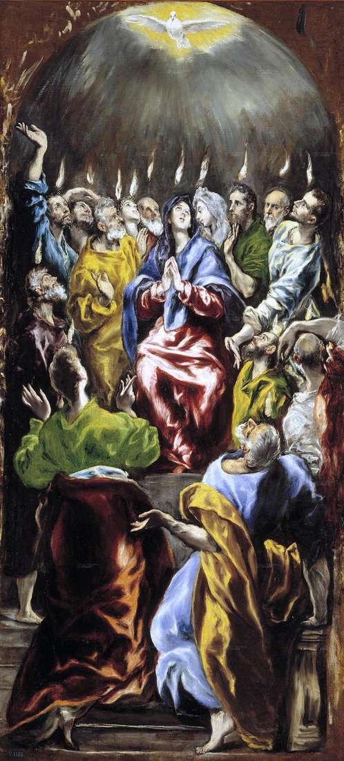 Зішестя Святого Духа   Ель Греко