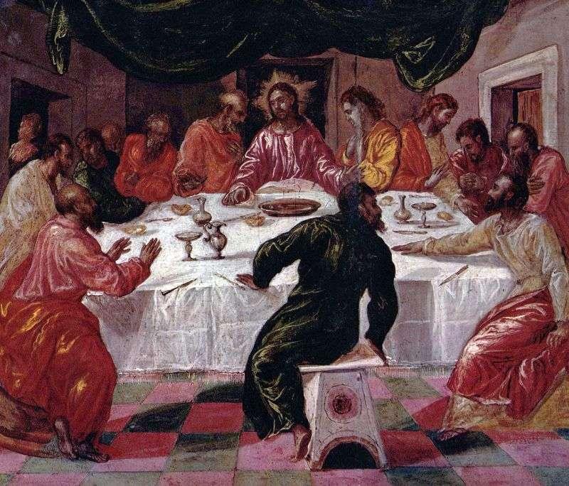 Таємна вечеря   Ель Греко