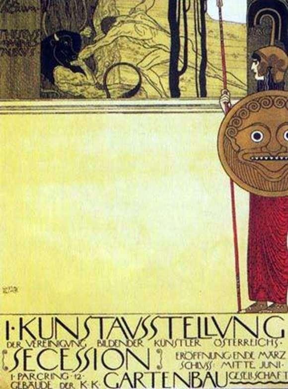 Плакат до першої виставці віденського Сецесіону   Густав Клімт