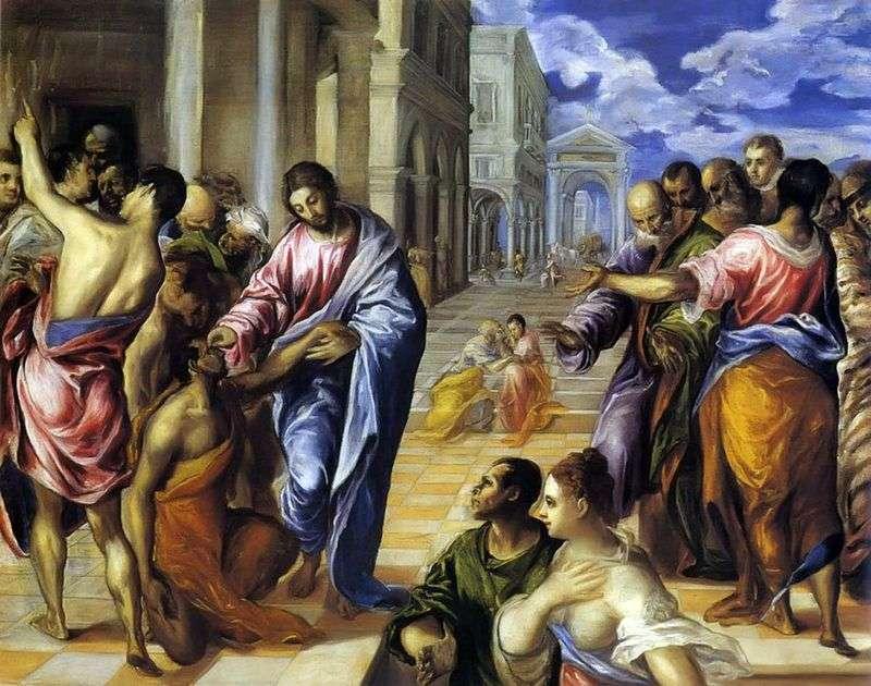 Христос зцілює сліпого   Ель Греко