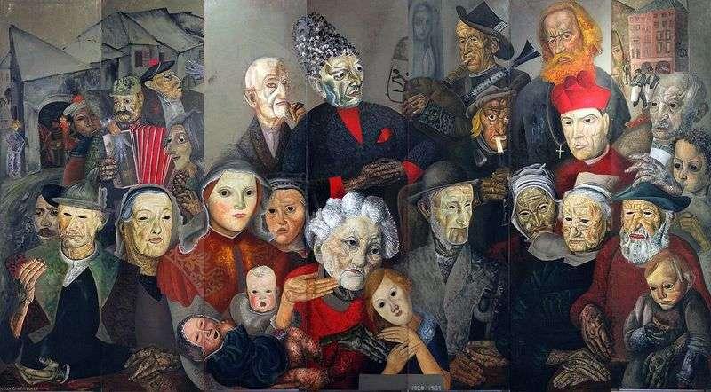 Лики світу   Борис Григорєв
