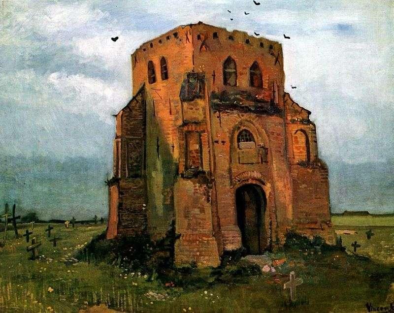 Стара церковна вежа в Нюэнене (Селянське кладовище)   Вінсент Ван Гог