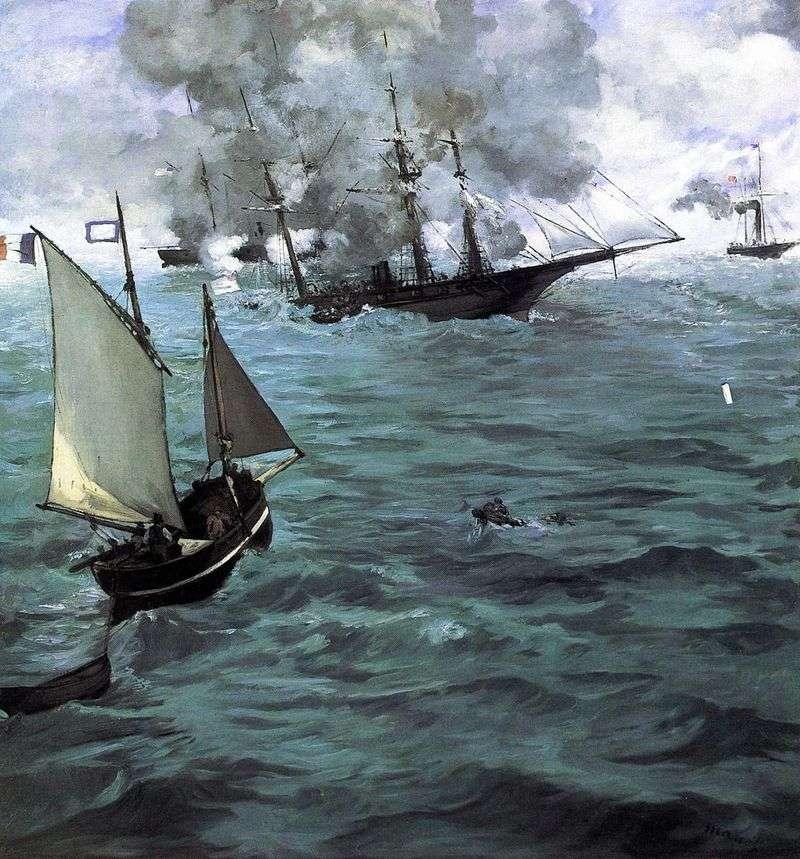 Бій між Кирседжем і Алабамой   Едуард Мане