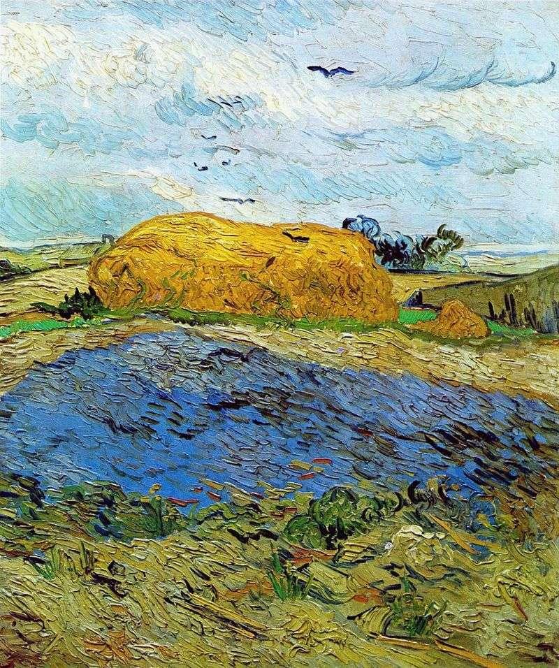 Стоги сіна під дощовим небом   Вінсент Ван Гог