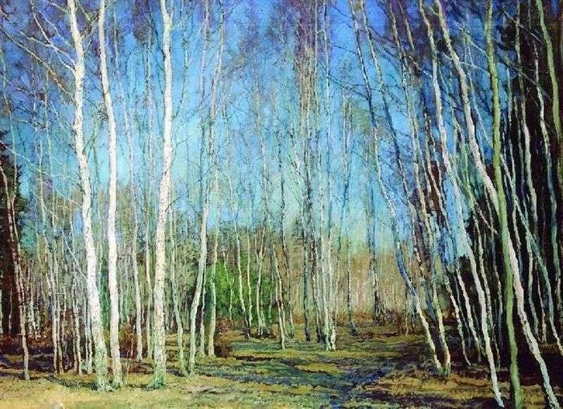 Блакитна весна   Василь Бакшеєв