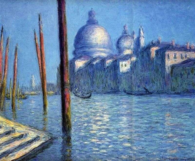 Види Венеції (Великий канал)   Клод Моне