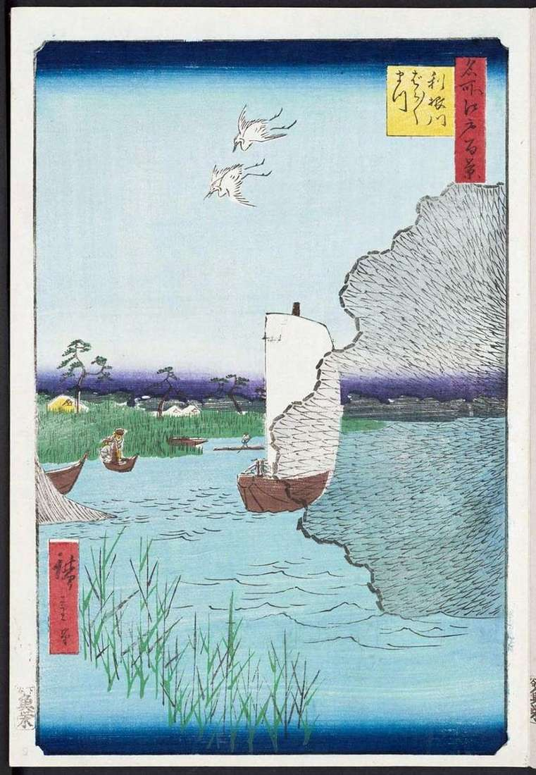 Барабара мацу на березі Тонэгава   Утагава Хиросигэ