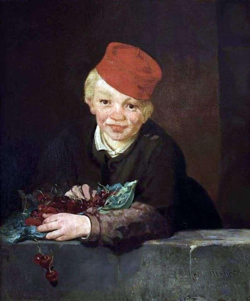 Хлопчик з вишнями   Едуард Мане