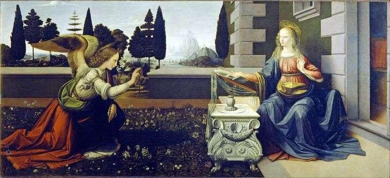 Благовіщення   Леонардо Да Вінчі