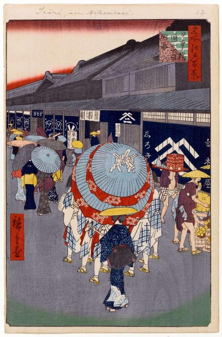 Вид Першій вулиці в районі Ніхонбасі   Утагава Хиросигэ