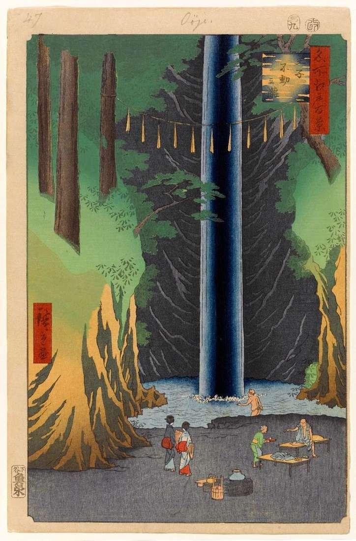 Водоспад Фудо але таки в Одзі   Утагава Хиросигэ