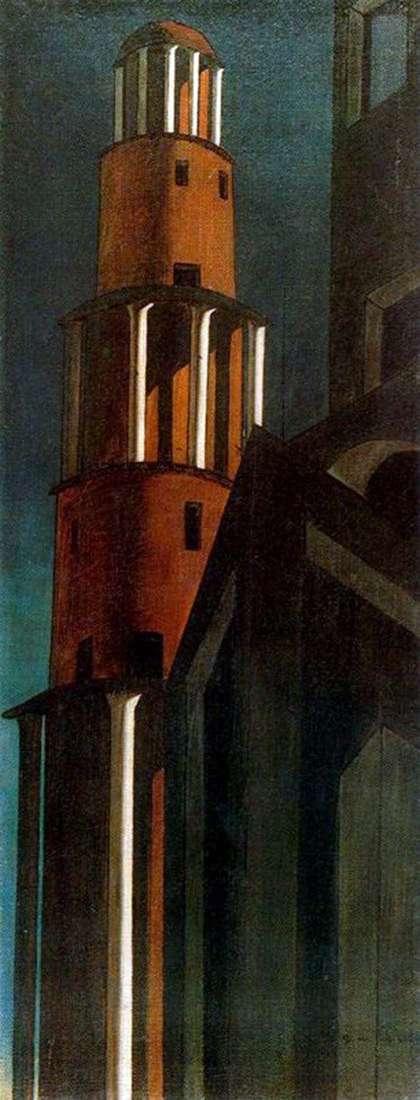 Вежа   Джорджо де Кіріко