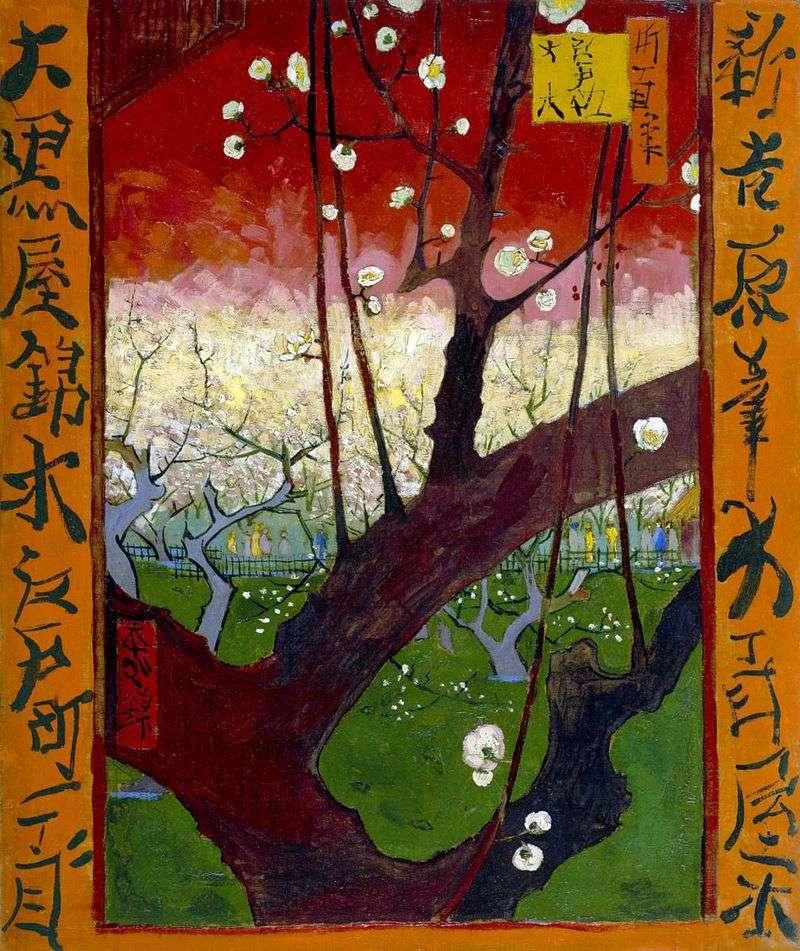 Цветущяя зливу   Вінсент Ван Гог