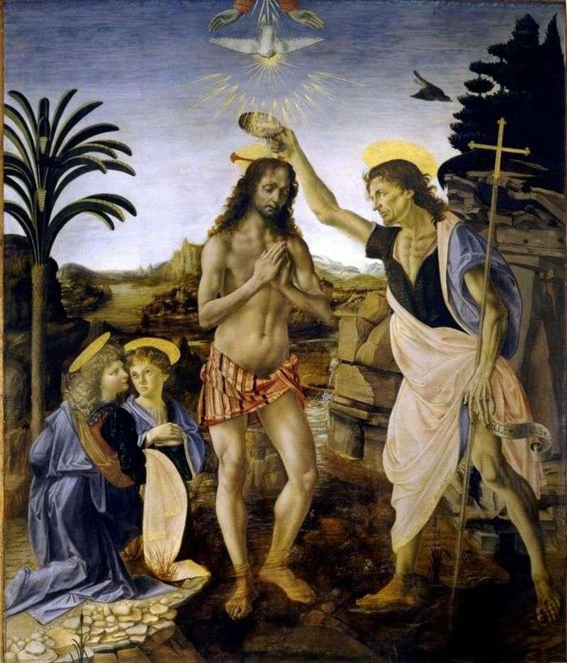 Хрещення Христа   Леонардо да Вінчі