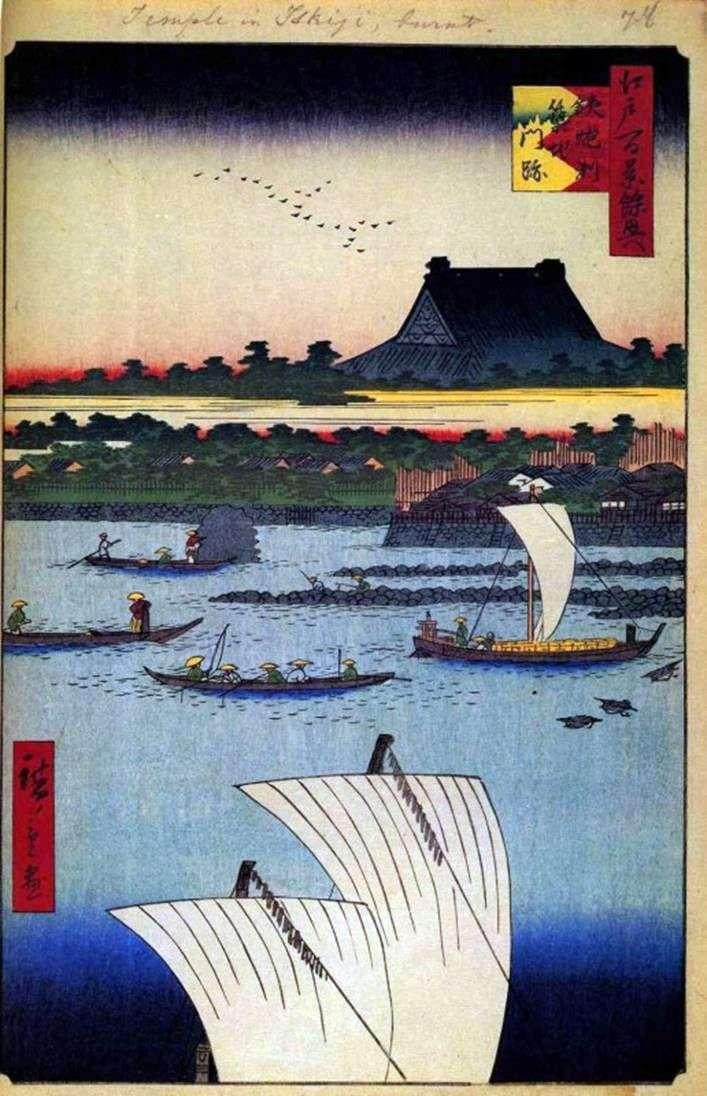 Монастир Нісд Хонгадзи в Цукидзимансэки на мілині Тэпподзу Тэпподзу   Утагава Хиросигэ