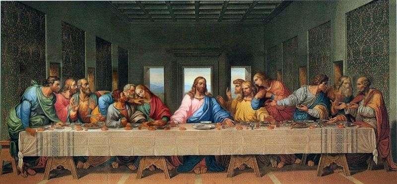 Таємна Вечеря Леонардо да Вінчі