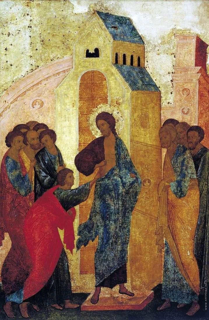 Діонісій і майстерня   Запевнення Фоми