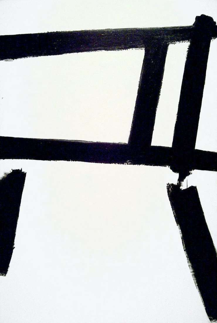 Білі форми   Франц Клайн