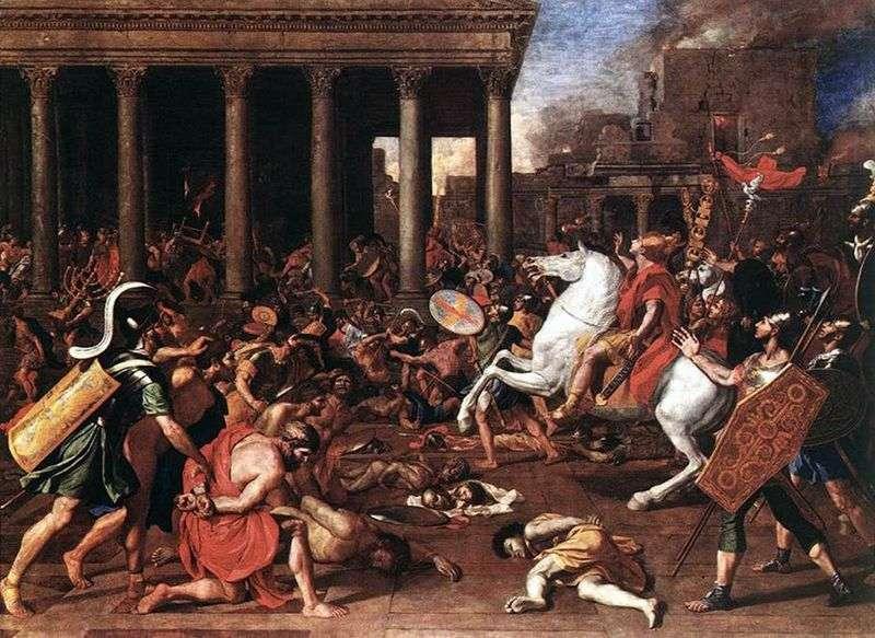 Руйнування храму в Єрусалимі   Нікола Пуссен