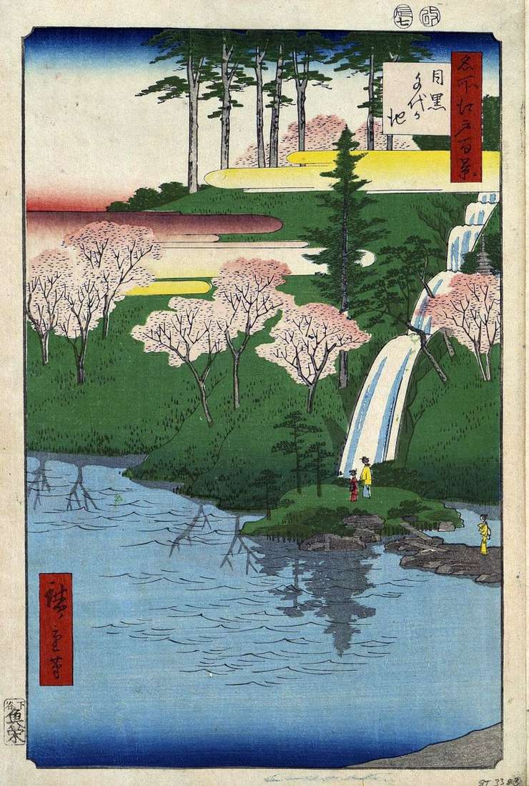Мэгуро, ставок Тиегаикэ   Утагава Хиросигэ