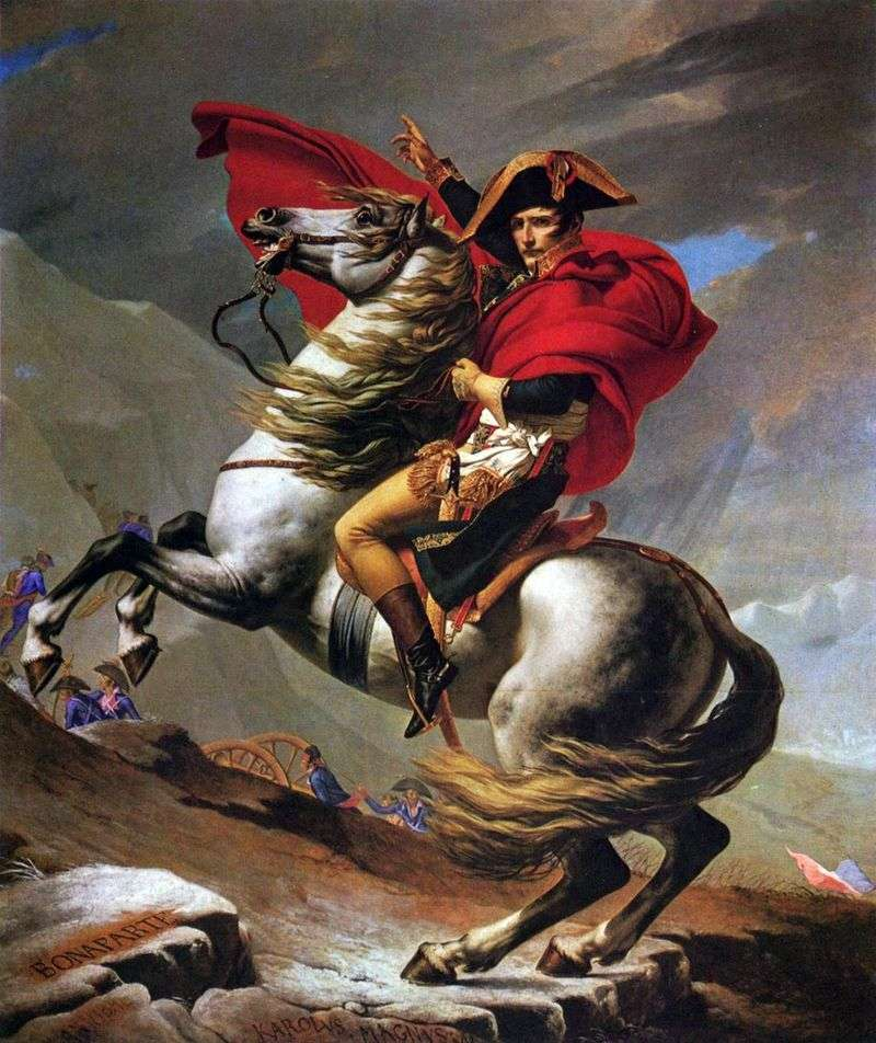 Наполеон при переході перевалу Сен Бернар   Жак Луї Давид
