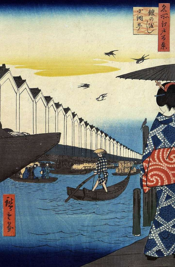 Переправа Ерои але ватаси до кварталу Коамите   Утагава Хиросигэ
