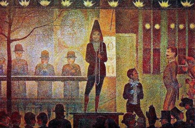 Цирковий парад   Жорж Сера