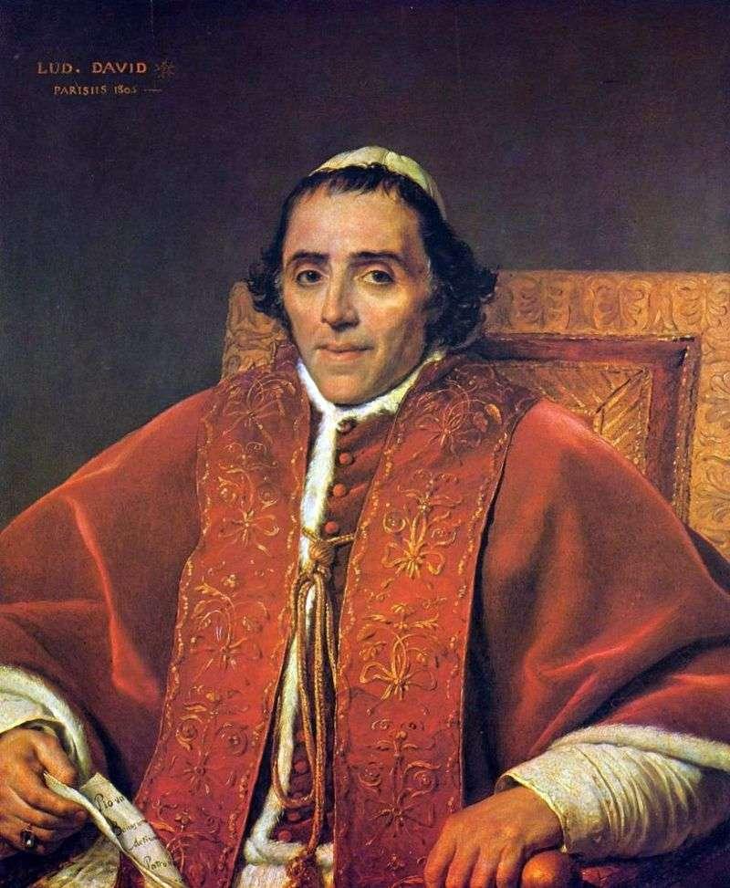 Портрет папи Пія VII   Жак Луї Давид