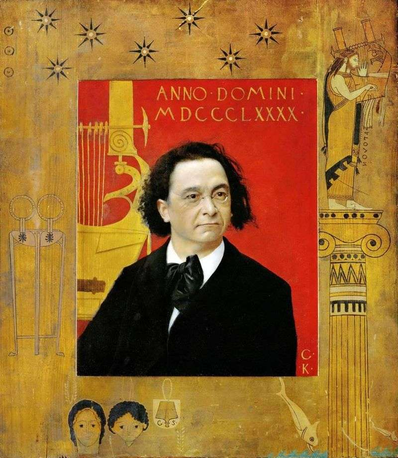 Портрет Йозефа Пембауэра, піаніста і вчителя музики   Густав Клімт