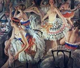 В балетній вбиральні (Великі балерини)   Зінаїда Серебрякова