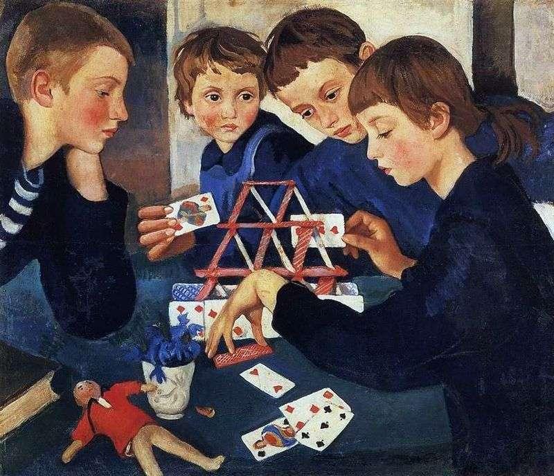 Картковий будиночок   Зінаїда Серебрякова