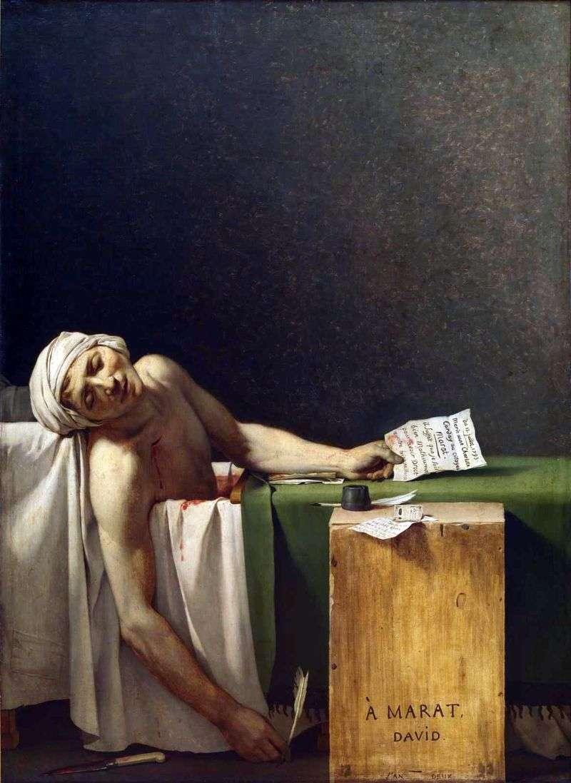 Смерть Марата   Жак Луї Давид