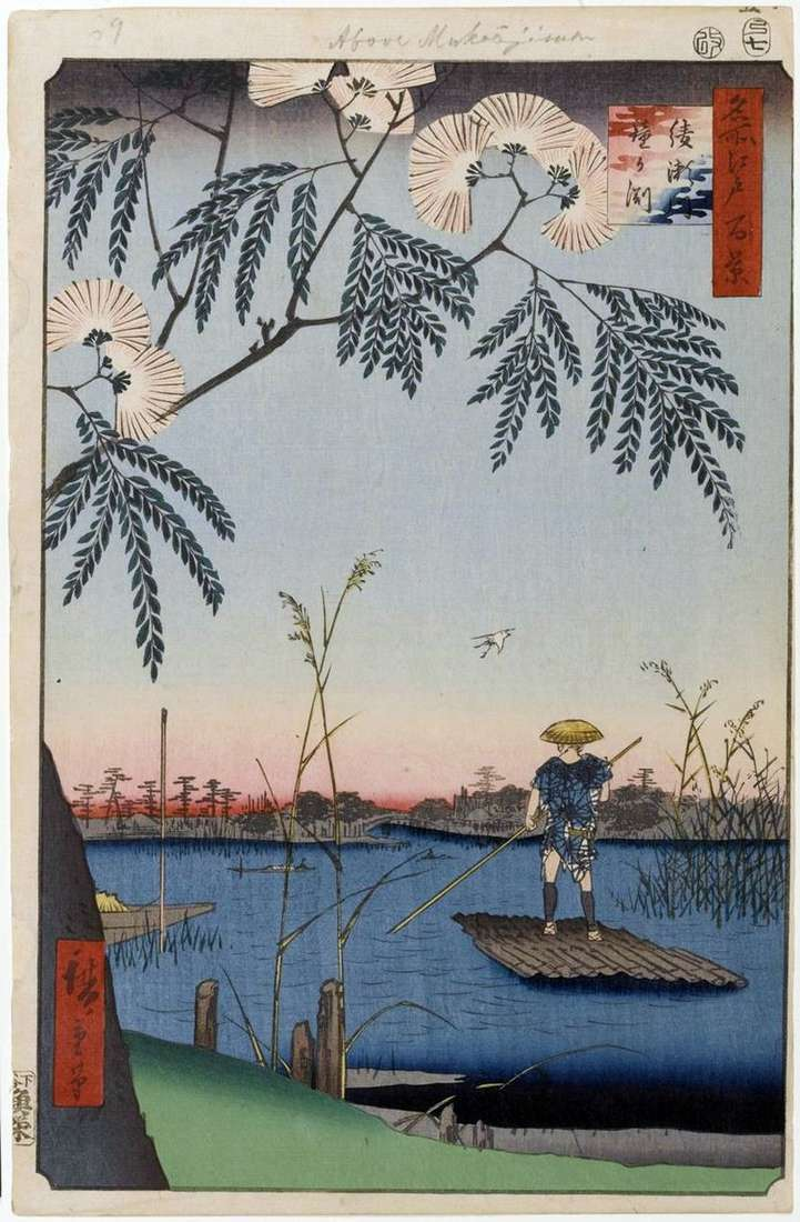 Річка Аясэгава, Безодня Дзвони   Утагава Хиросигэ