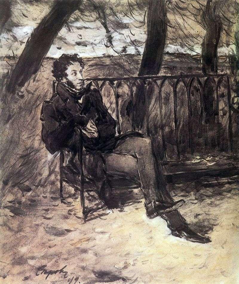 А. С. Пушкін на садовій лаві   Валентин Сєров