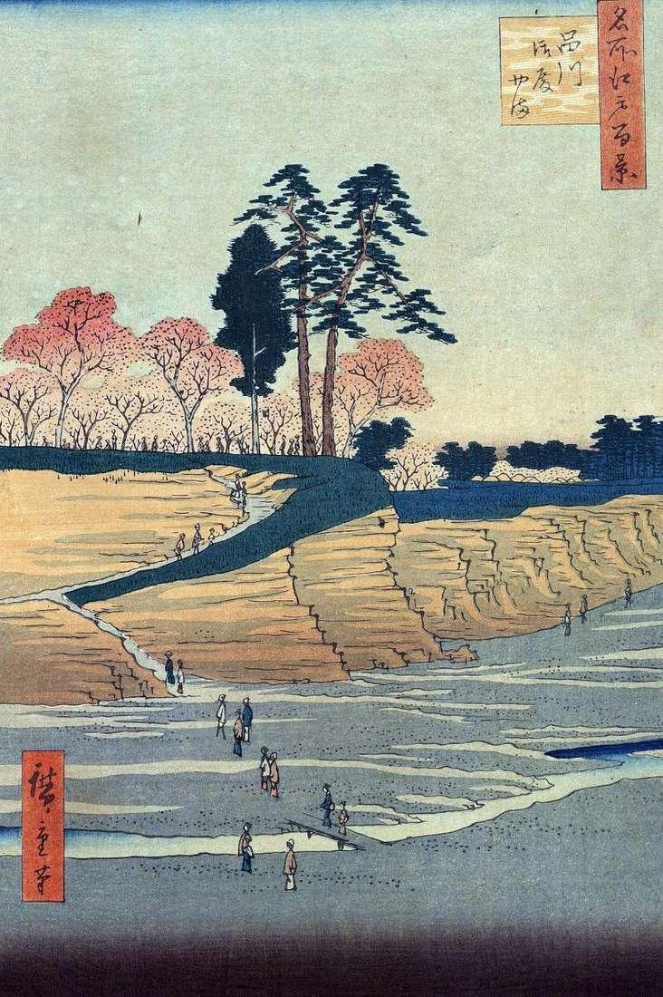 Сінагава, гора Готэнъяма   Утагава Хиросигэ