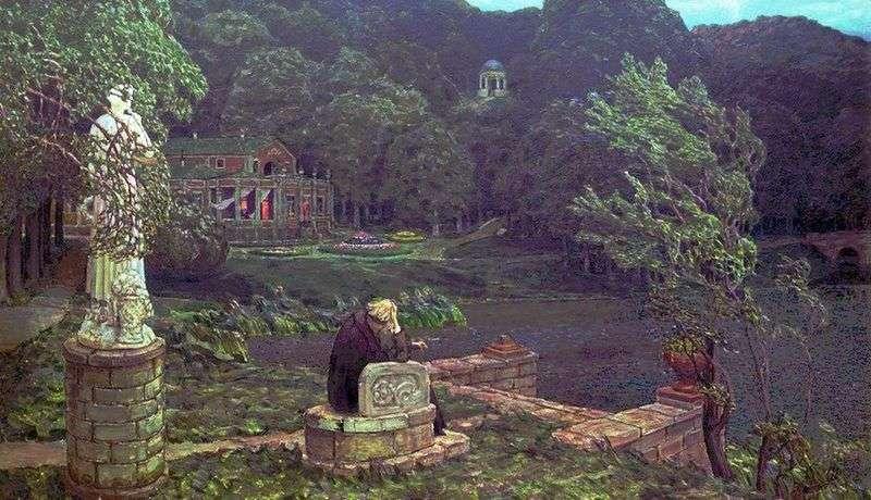 Шум старого парку   Аполлінарій Васнецов