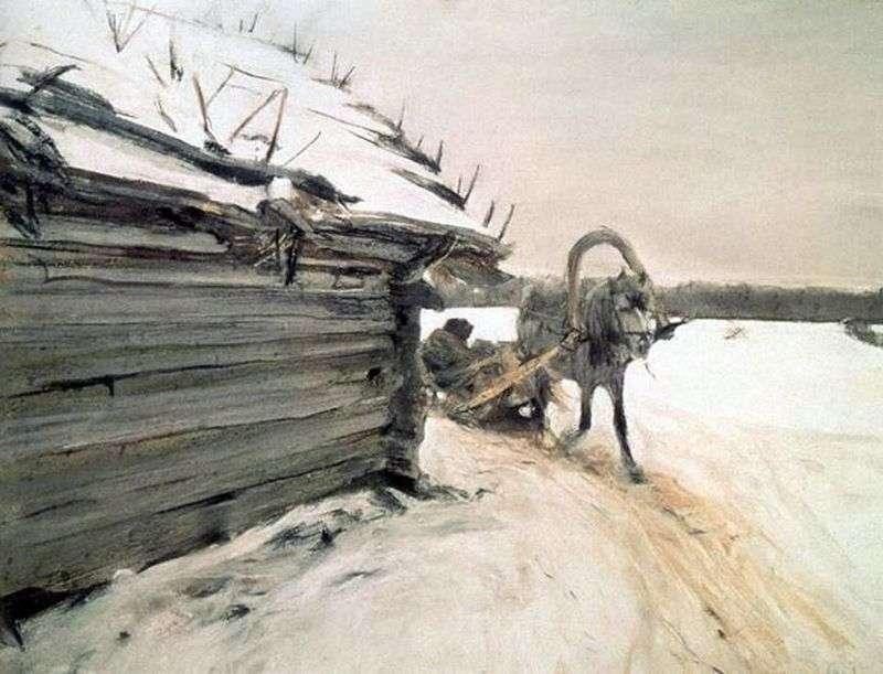 Взимку   Валентин Сєров