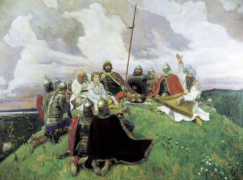 Баян   Віктор Васнецов