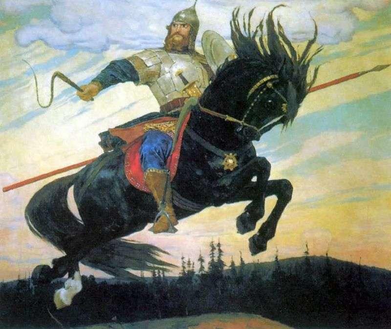 Богатирський скік   Віктор Васнецов
