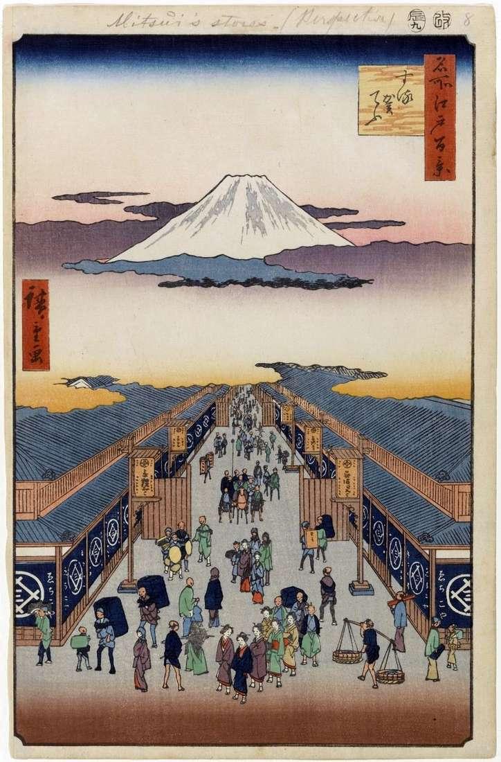 Суругате   Утагава Хиросигэ